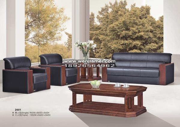 办公沙发图片 办公沙发样板图 真皮办公沙发 深圳市宝安区温佳美家私
