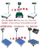 电子秤,电子磅秤,电子台秤,上海电子价格