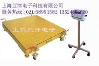 5吨移动式电子地磅秤,15T不锈钢地磅秤