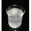 造纸污水专用消泡剂价格
