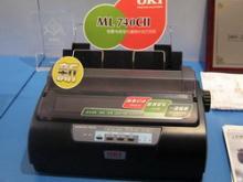 二手税控打印机OKI740CII地税专用国标发票打印机