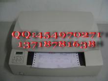 二手高档税控打印机BP2000新国标税控专用针式发票打印机