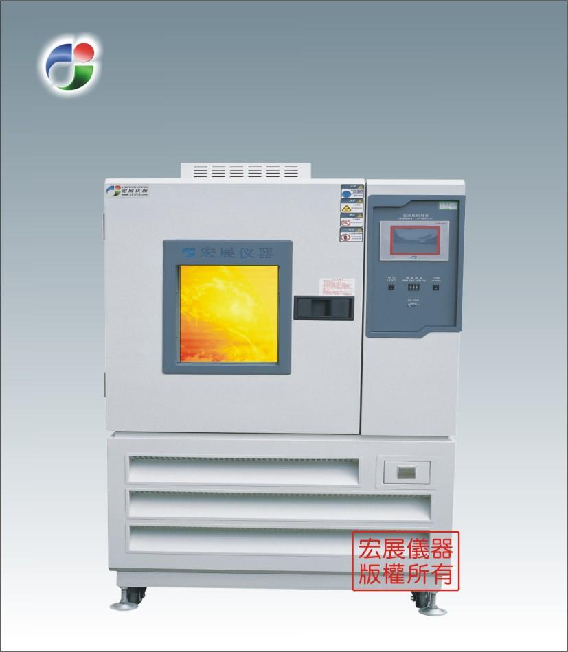 环境试验设备昆明低温试验箱