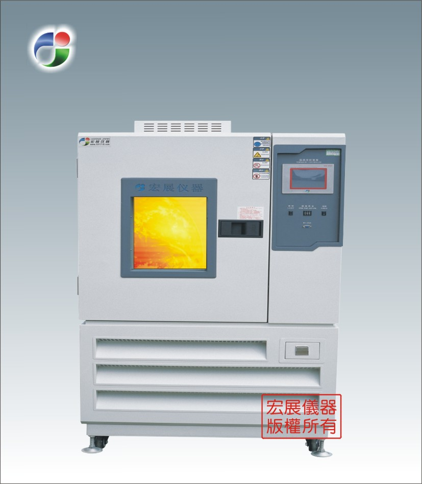 环境试验设备曲靖低温试验箱