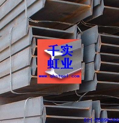 上海工字钢Q235
