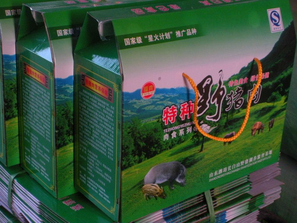 猪肉_野味供货商_山东野味钢琴野野猪礼品盒野味烤漆实木电视柜图片