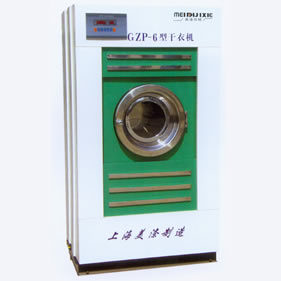 衡水干洗机
