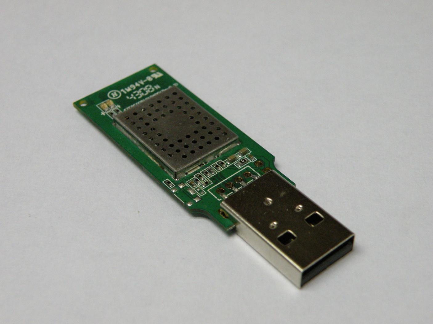 wifi模块无线网卡图片