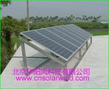 供应太阳能发电系统/价格