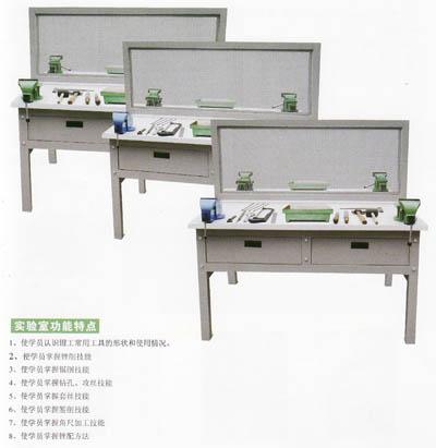 钳工台桌实验室