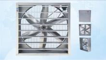 供应抽风机排风设备