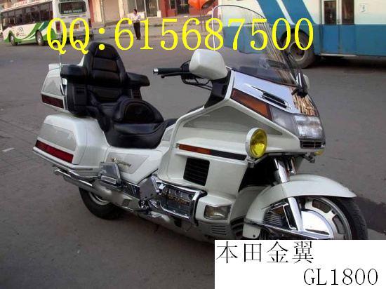 供应本田金翼gl1800摩托车图片