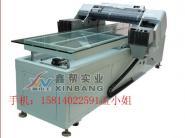 PVC制品打印机图片
