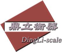 上海鼎立电子衡器有限公司上海电子秤