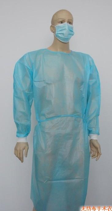 供应一次性无纺布手术衣