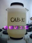 椰油酰胺丙基甜菜碱CAB-35图片