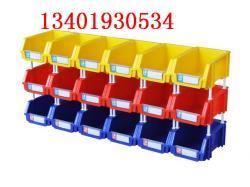 供應環球牌零件盒磁性材料卡塑料盒