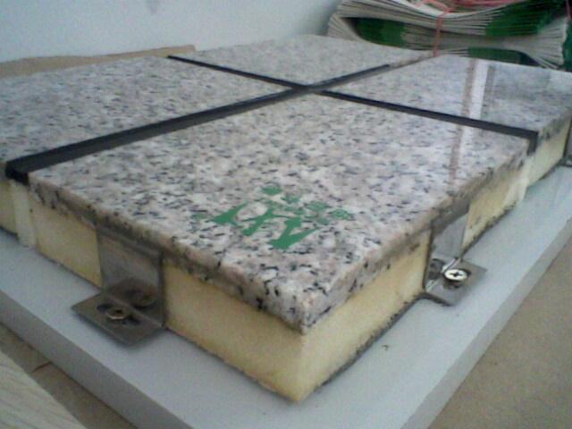 供应大理石聚氨酯一体化板图片