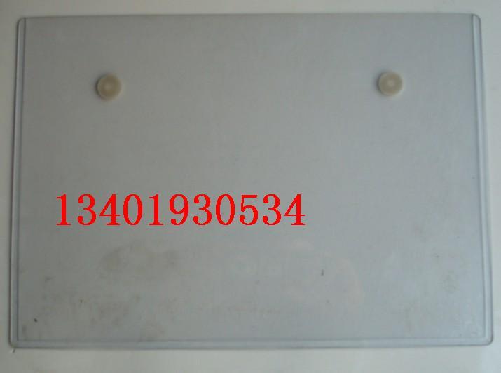 供应磁性材料卡磁性A4卡磁性防水卡