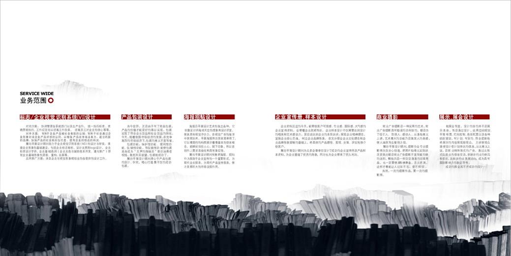 苏州海报设计慧谷平面顾问专业报价