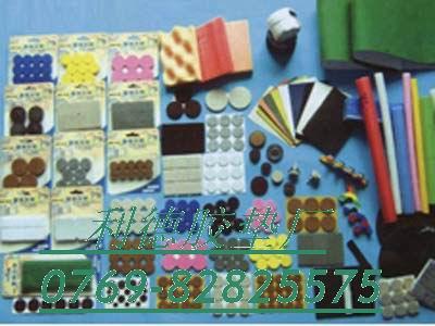 供应武汉EVA托盘-EVA海棉垫图片