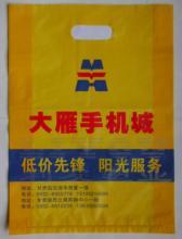 供应甘肃、兰州电器包装袋 手机袋