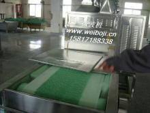 化工产品干燥机