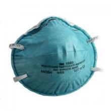 3M医用防护口罩