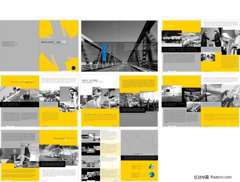 供应常州平面设计公司宣传海报设计公司展厅设计产品