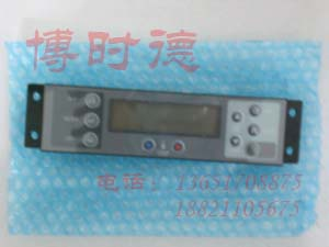 供应柳工空调冷凝器