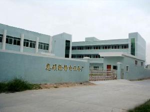 上海恩硕电子科技有限公司