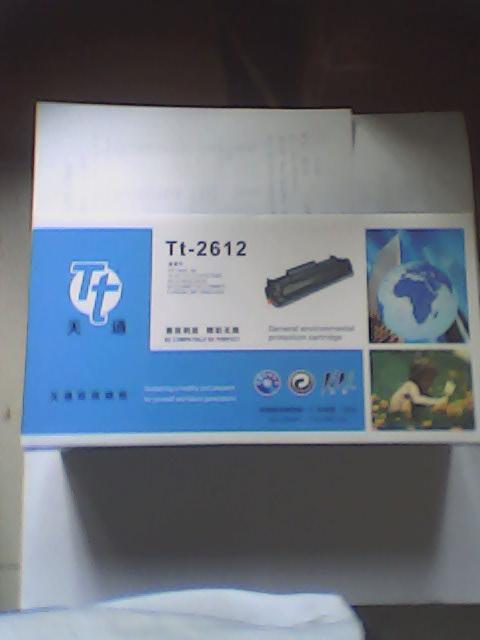 供应HP2612A硒鼓HP硒鼓