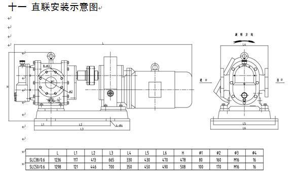 罗茨泵安装示意图图片