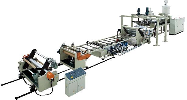 供应PVC波浪板材生产线塑料板材生产线