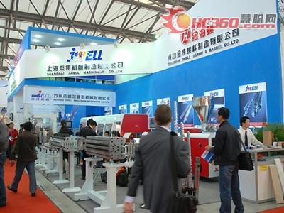 供应金纬机械塑料片板材平模头