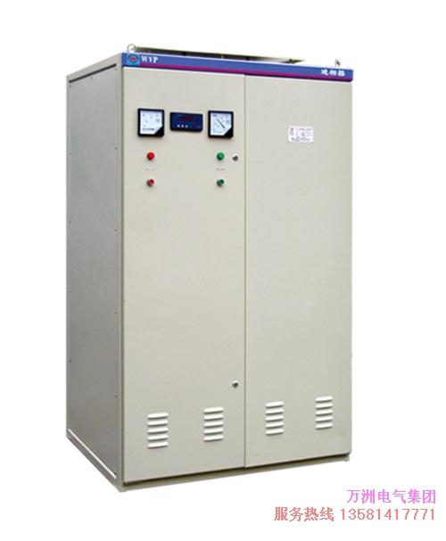 供应WVP变负载式进相机-自动跟踪负载变化,功率因数始终卓越