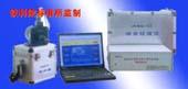 列车运行监控记录装置测试设备综合
