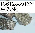 回收废锡 深圳回收废锡