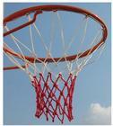 供应篮球网