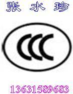 供应欧盟认可实验室办豆浆机GS认证 尼日利亚SONCAP认证