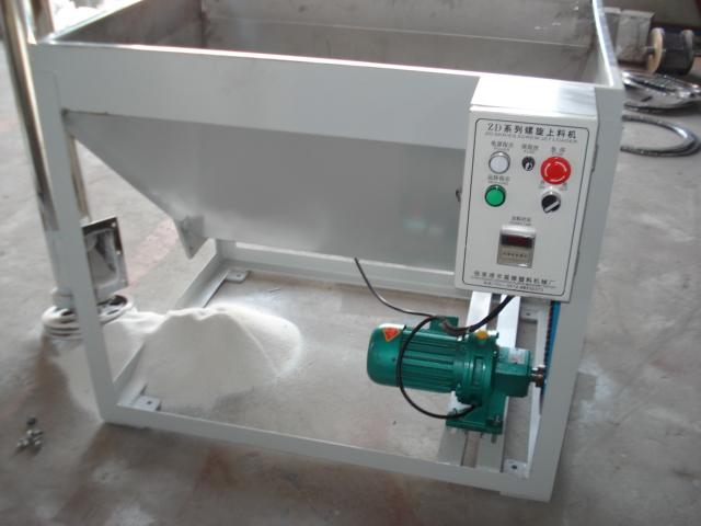 PVC粉末螺旋上料机 木塑螺杆加料机 不锈钢螺旋送料机 瓶片垂直输送机(上料量1000kgh)批发