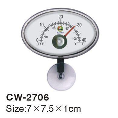 指针式鱼缸温度计型号