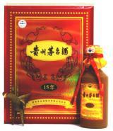 供应15年贵州茅台酒53度