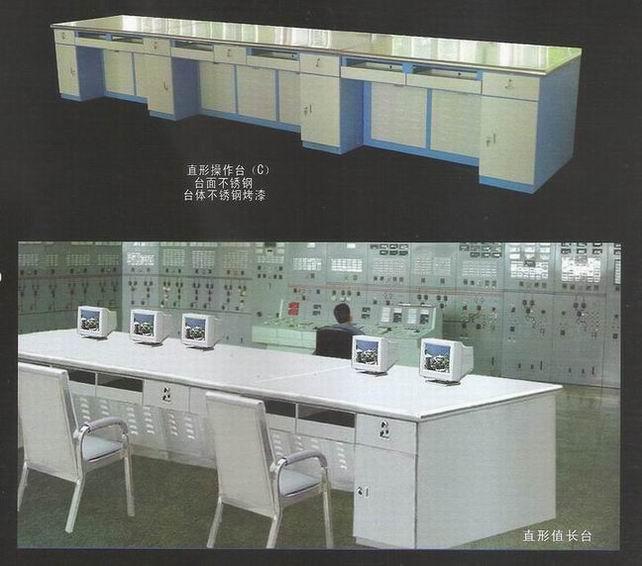 办公设备图片 办公设备样板图 电厂专用办公设备 哈尔滨顺...
