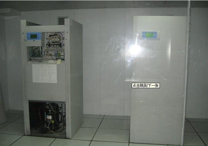 吊车空调电路原理图