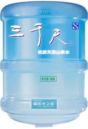广州三千尺桶装水公司图片