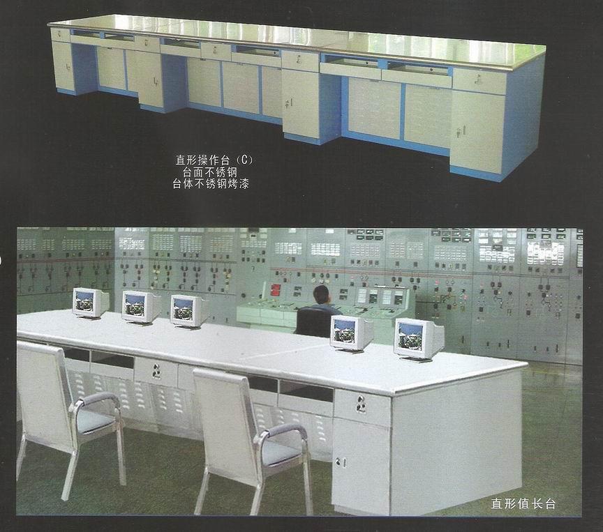 供应电厂专用办公设备批发