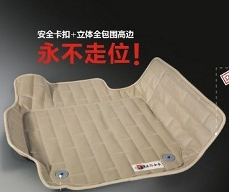 供应五福金牛奔驰GLK级专车专用立体全包围皮革脚垫批发