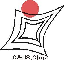 供应2011北京建筑节能保温防水展览