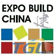 供应2012北京室内空气治理新风展览批发